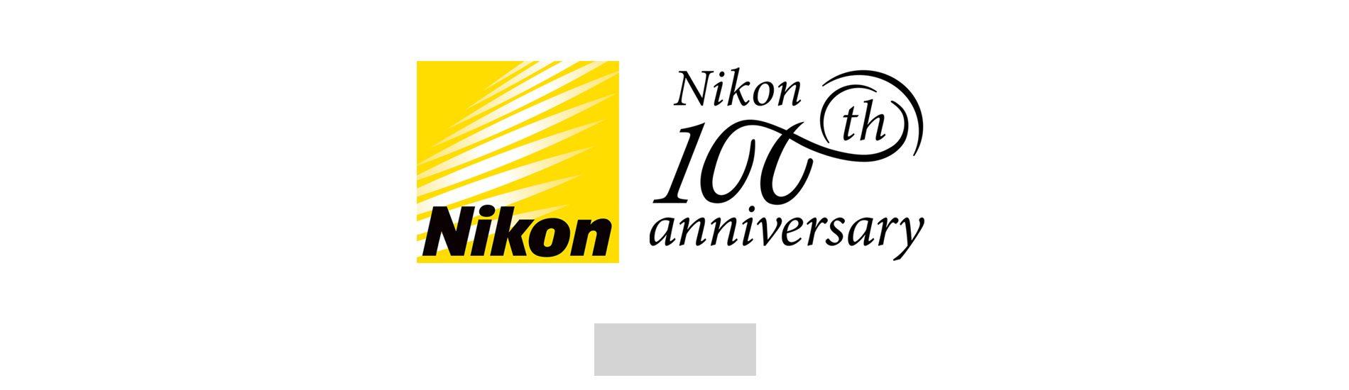 nikon-banner-grey2